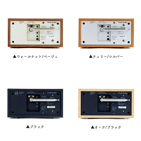 Tivoli Audio / チボリオーディオ<Br>MODEL ONE BT ( Bluetooth )