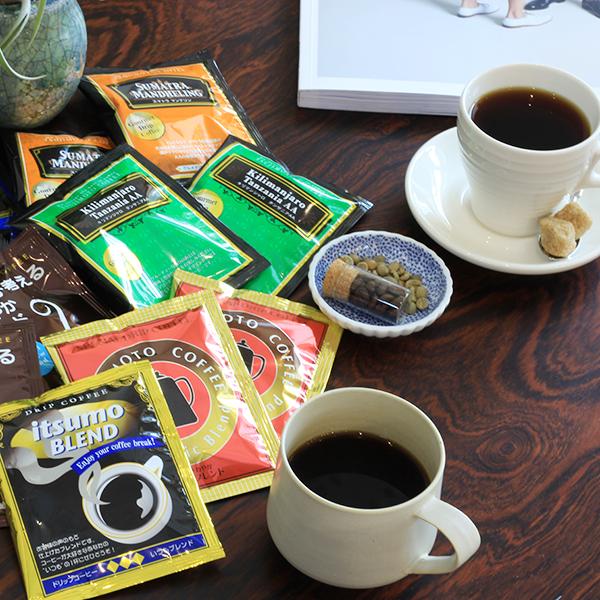 ドリップコーヒー5種お試しセット