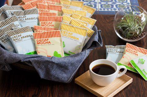 カフェインレスコーヒー ドリップバッグ