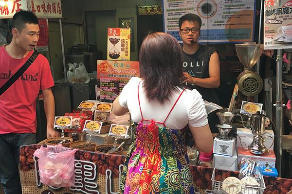 台湾珈琲の旅 斗六