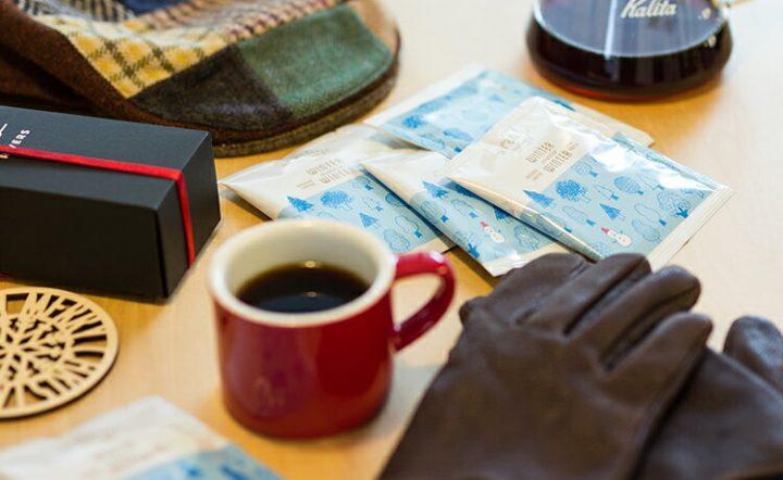 冬限定ドリップコーヒー