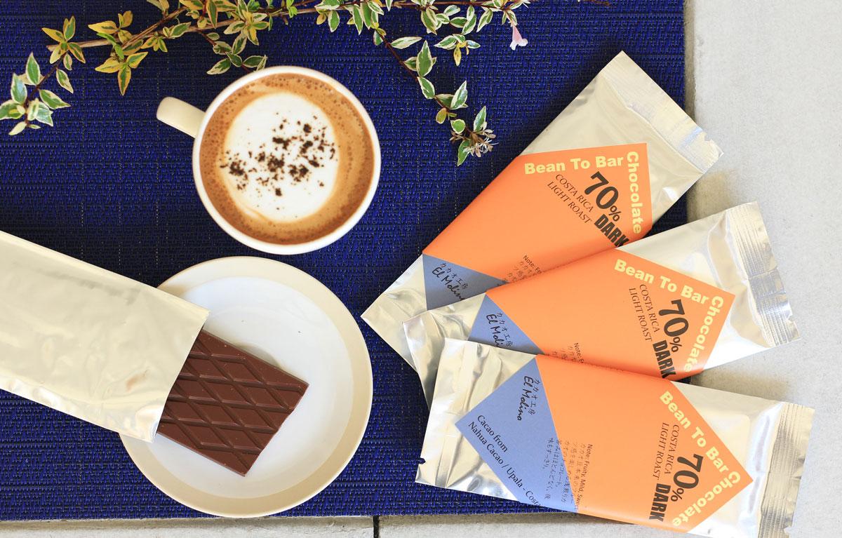 クラフトチョコレート El molino