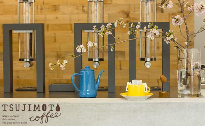 TSUJIMOTO coffee