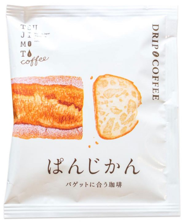 スペシャルドリップコーヒー ぱんじかん