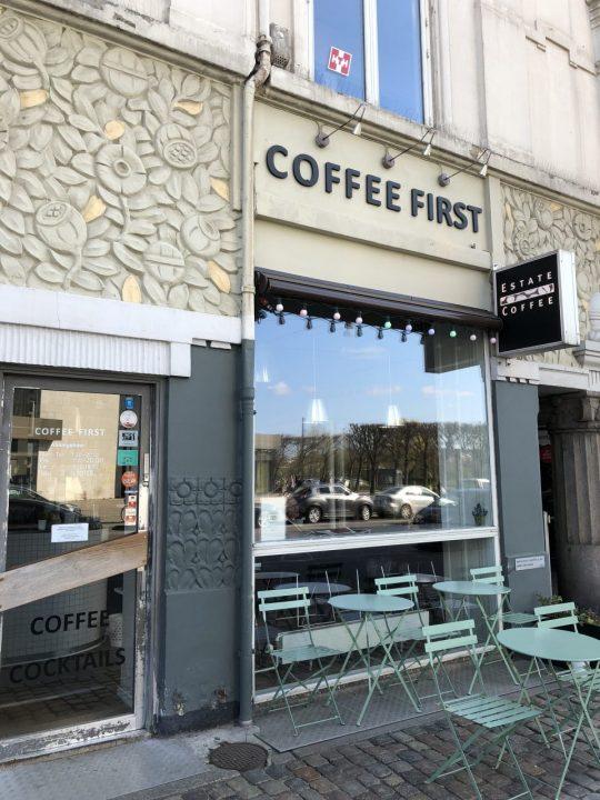 エステートコーヒー
