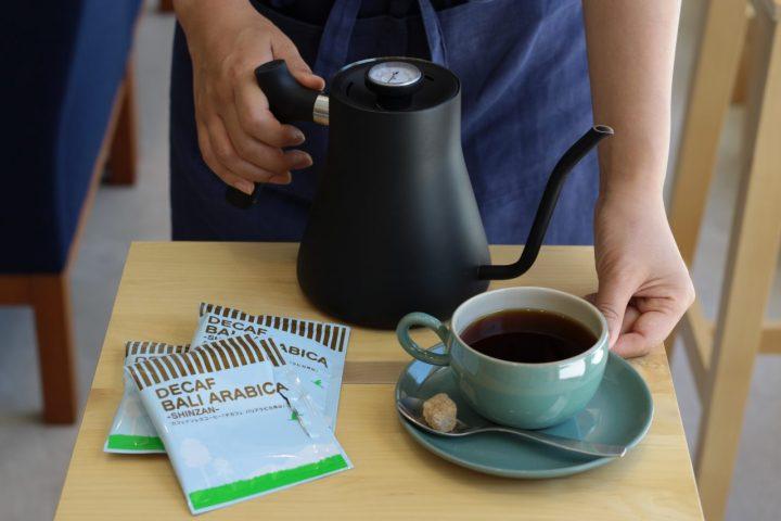 カフェインレスドリップコーヒー バリアラビカ神山