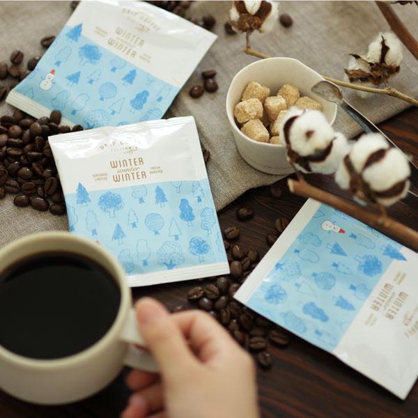 スペシャルティコーヒー WINTER winter WINTER