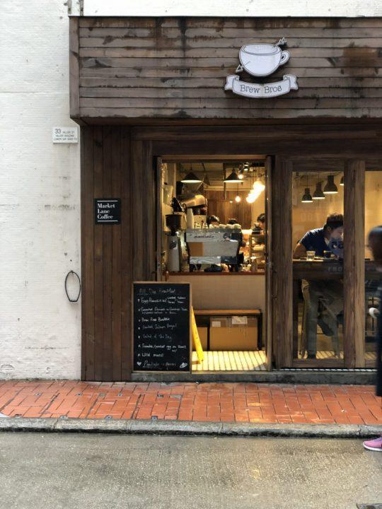香港 日本人オーナー Brew Bros Coffee