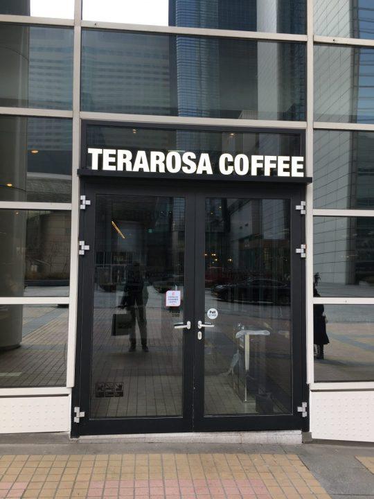 terarosa coffee
