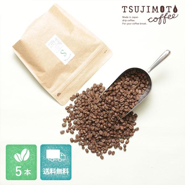 スペシャルティコーヒー豆 サントゥアリオ農園