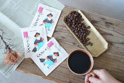 ケニア ドリップコーヒー