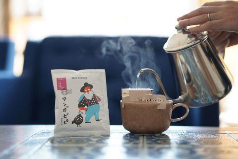 グルメドリップコーヒー ケニア