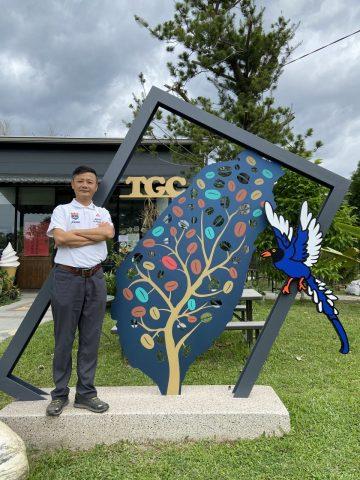 徐義宏 TGC